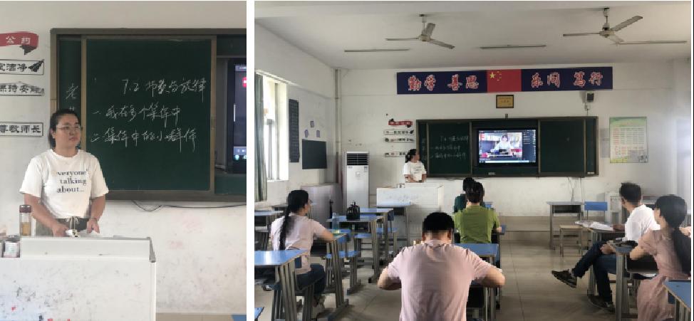 教员经心备课
